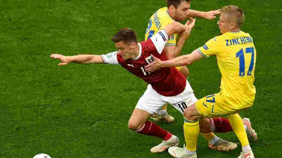 """""""України не існувало на полі. Тепер можна забутися в полонезі!"""" – австрійські ЗМІ репетують про легку казку на Євро-2020"""
