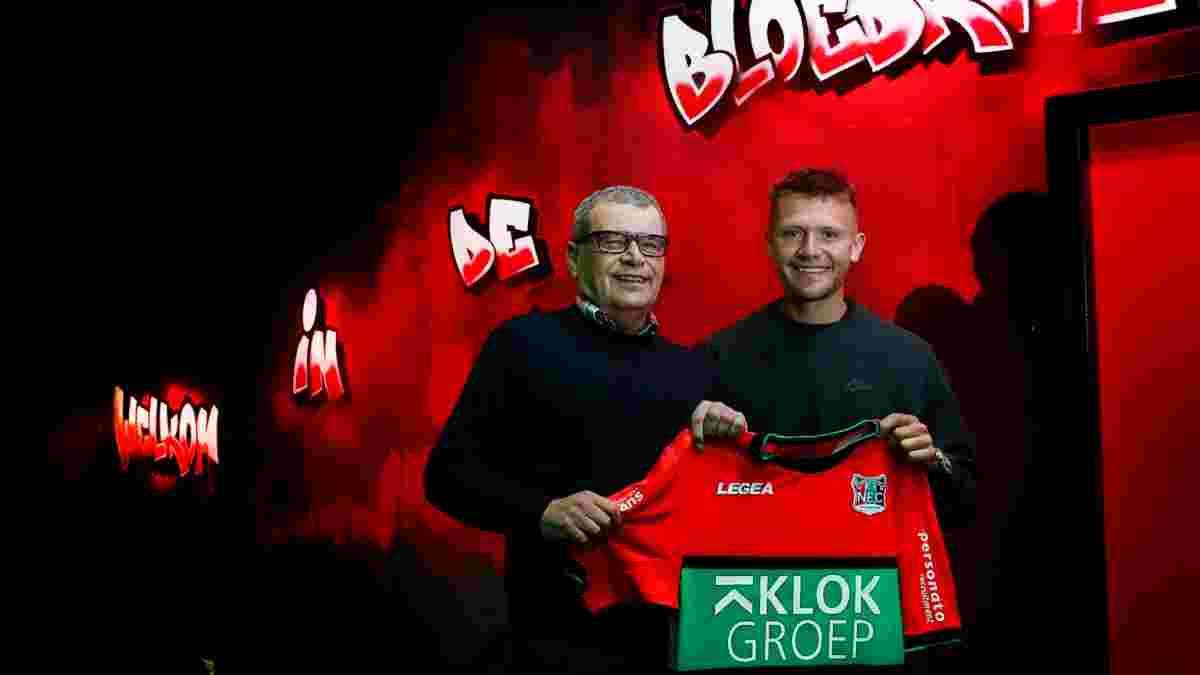 Динамо официально отпустило Дуэлунда в Нидерланды