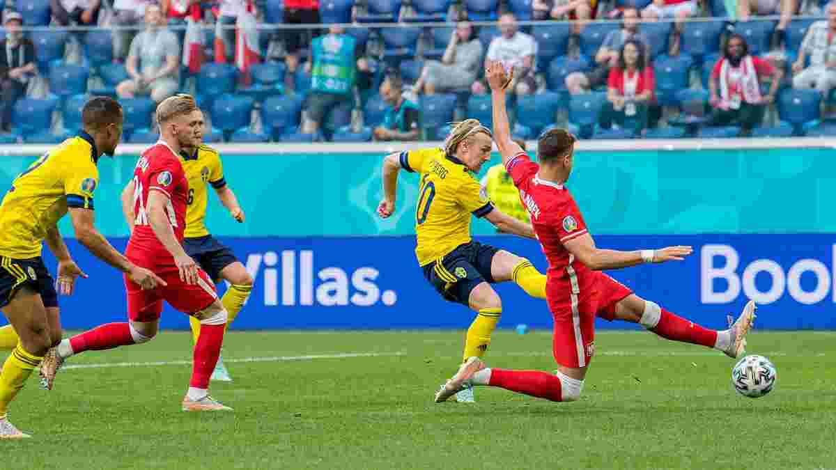 Швеція вирвала божевільну перемогу над Польщею і подарувала збірній України путівку в 1/8 фіналу Євро-2020