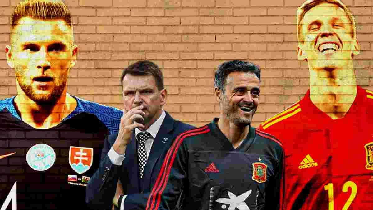 Словакия – Испания: онлайн-трансляция матча Евро-2020