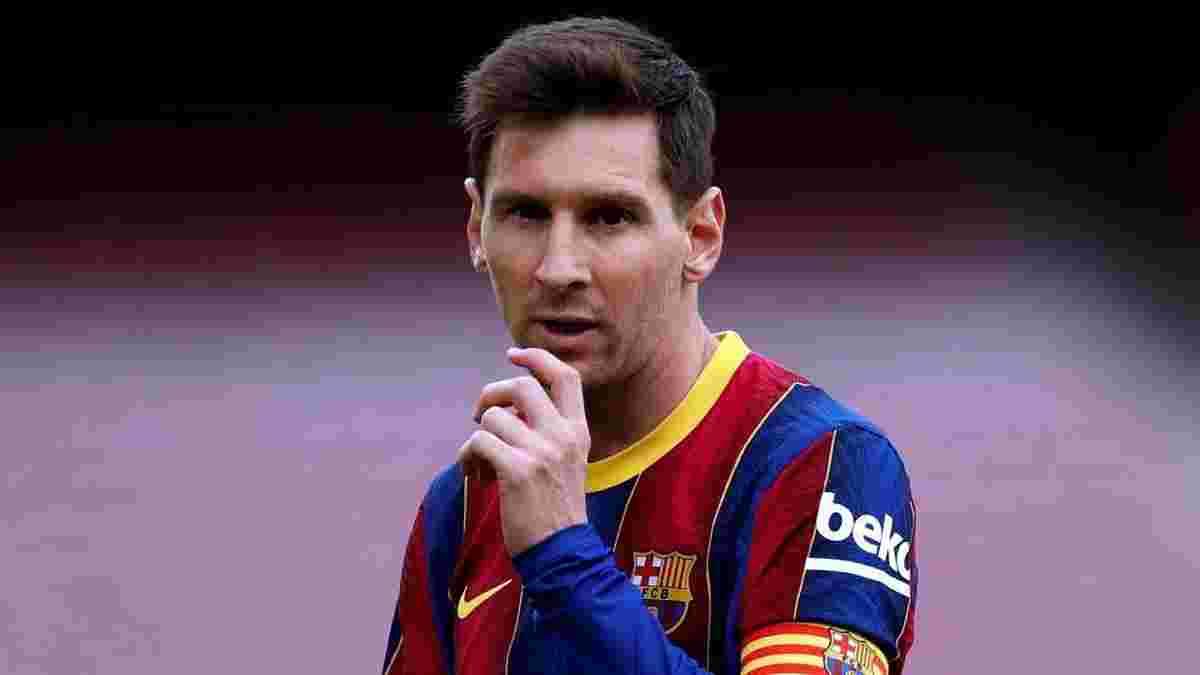 Барселона определилась с датой подписания нового контракта с Месси