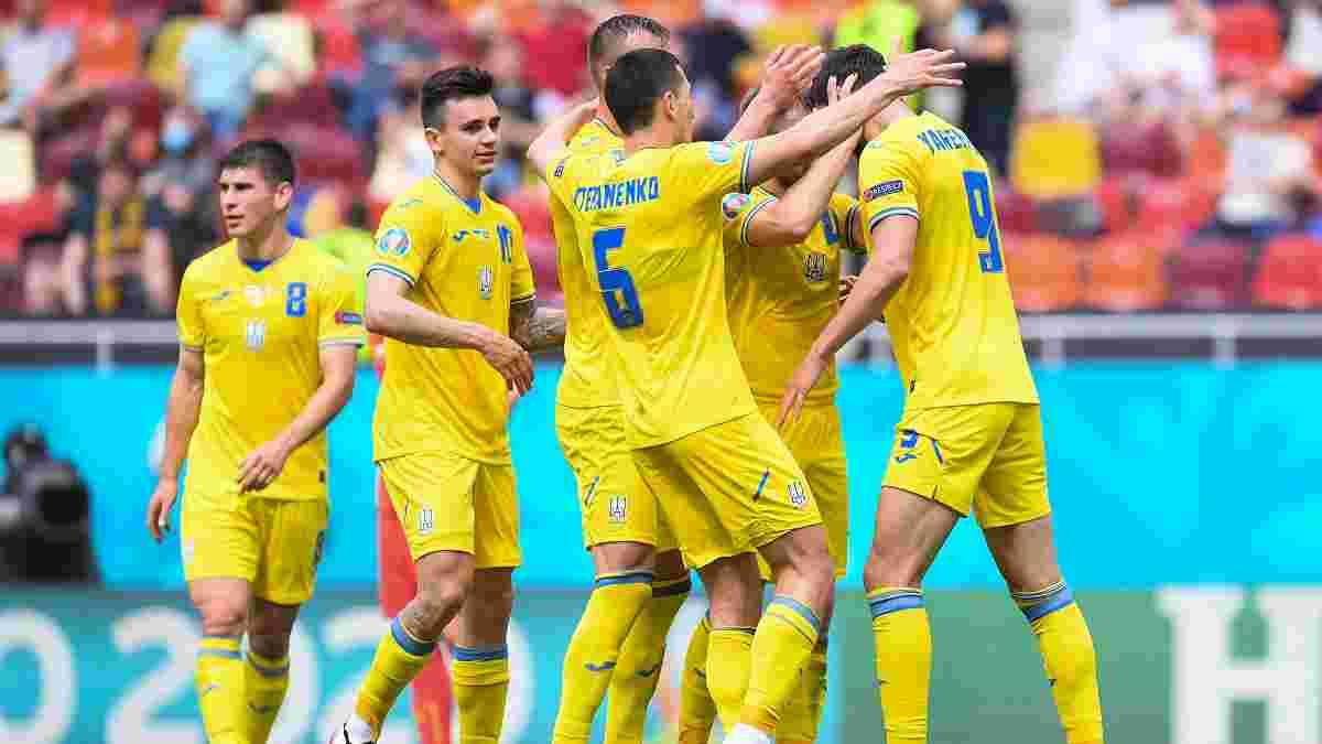 Украина вышла в плей-офф Евро-2020 – команда Шевченко узнала соперника в 1/8 финала
