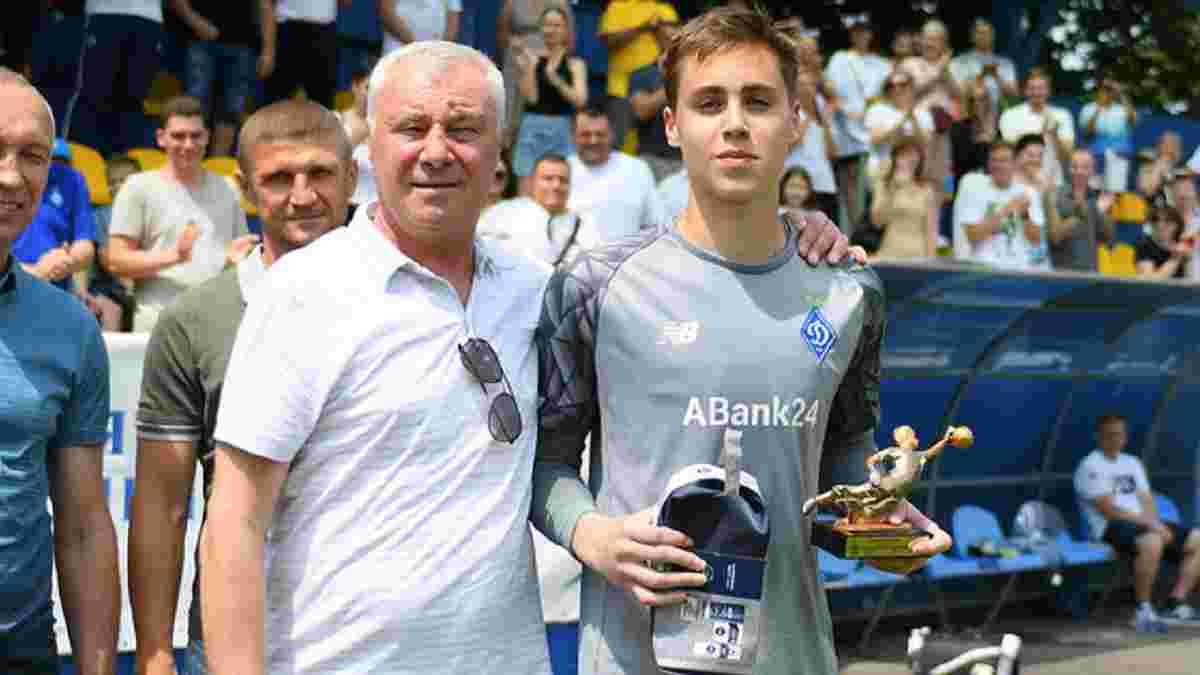 Динамо U-15 стало чемпіоном України – син Суркіса виборов ще й індивідуальну нагороду