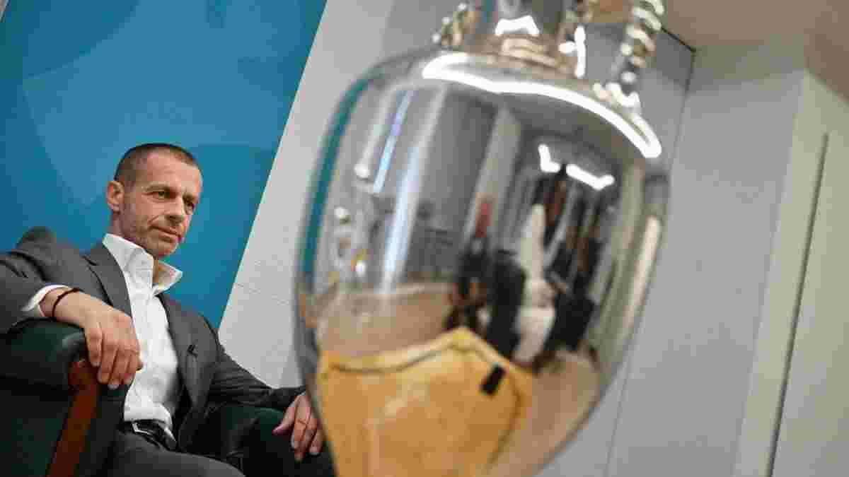 Чеферін пояснив скасування правила виїзного гола в єврокубках