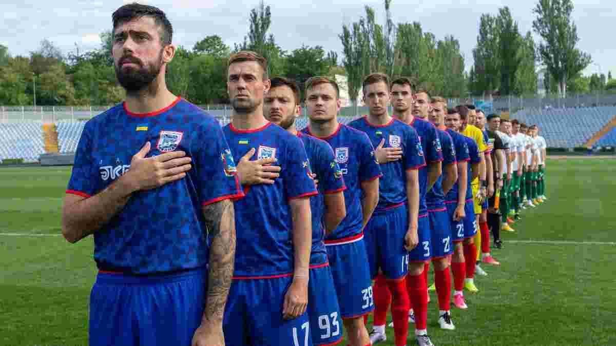 Миколаїв вирішив покинути Першу лігу – офіційна заява клубу