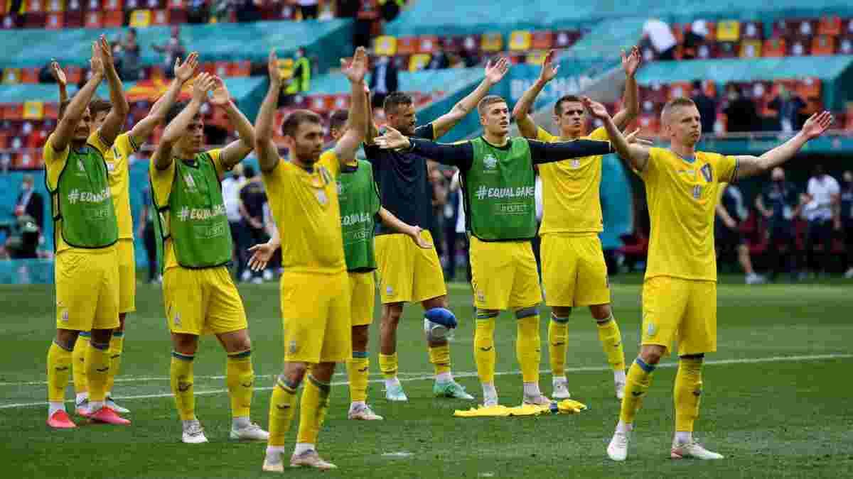 Швеция – Украина: сложный оппонент для команды Шевченко в плей-офф Евро-2020, но терять нечего (видео)