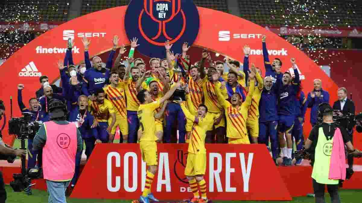 Кубок Испании отменил правило выездного гола вслед за Лигой чемпионов