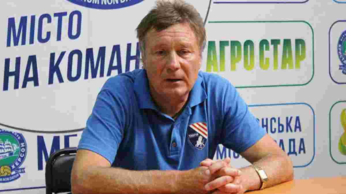 Близнюк покинул Николаев – клуб оперативно назначил нового тренера после отказа играть в Первой лиге