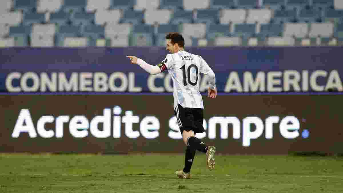 Копа Америка: Аргентина разбила Боливию благодаря перфомансу Месси, Уругвай минимально одолел Парагвай