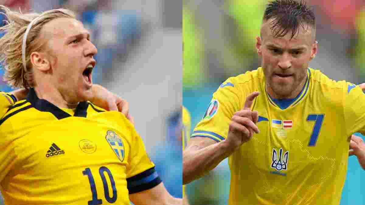 Швеция – Украина: онлайн-трансляция матча 1/8 Евро-2020 – как это было