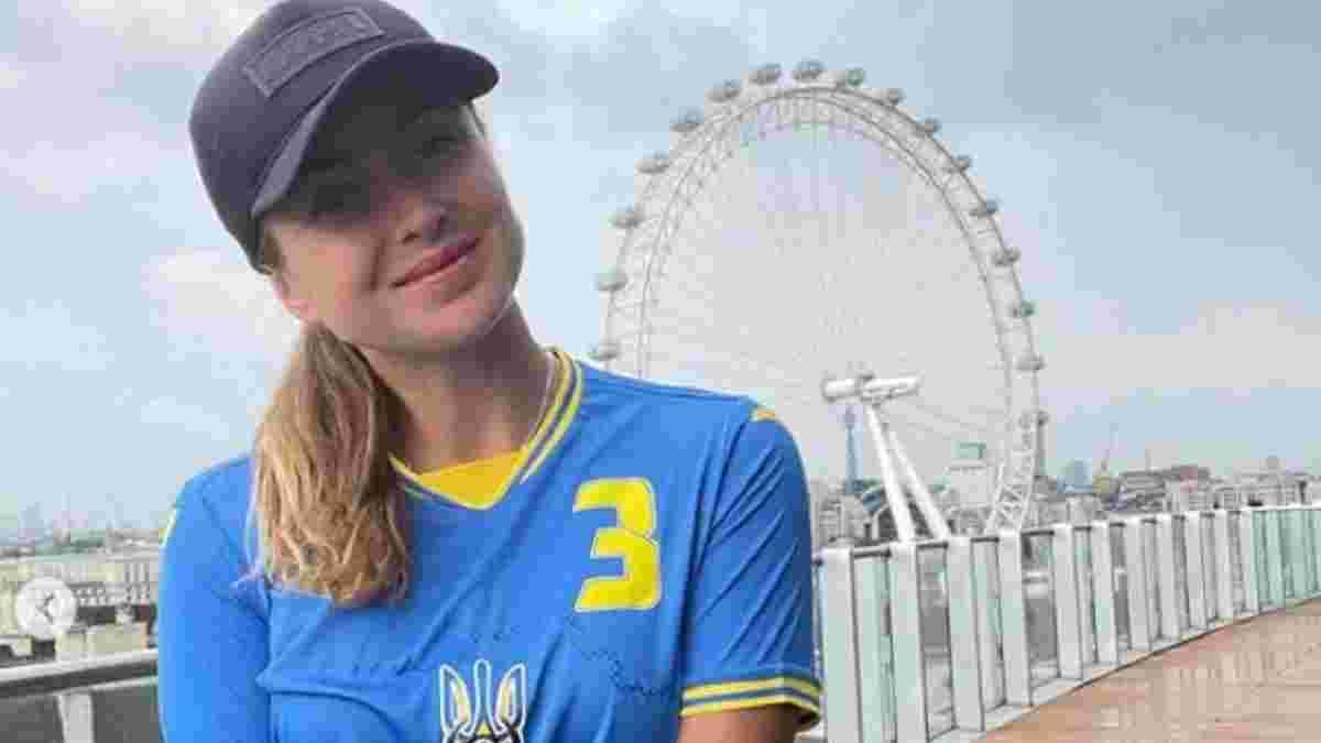 Світоліна підтримала збірну України перед матчем плей-офф Євро-2020 проти Швеції