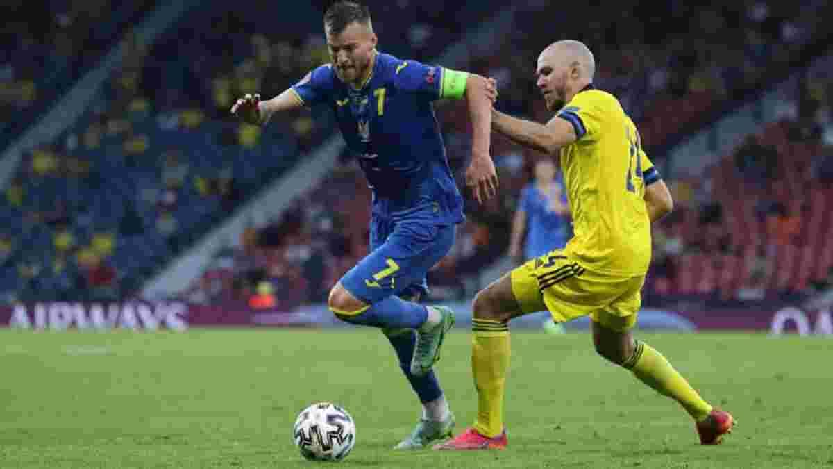 Ярмоленко тепло поблагодарил украинцев за поддержку в матче со Швецией