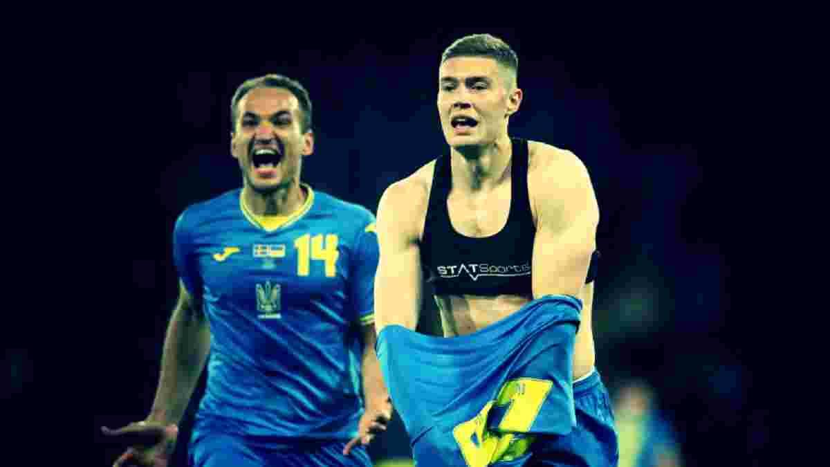Герой дня: Артем Довбик міг забивати у Динамо, але пішов складнішим шляхом – історичний гол за Україну вражає Європу