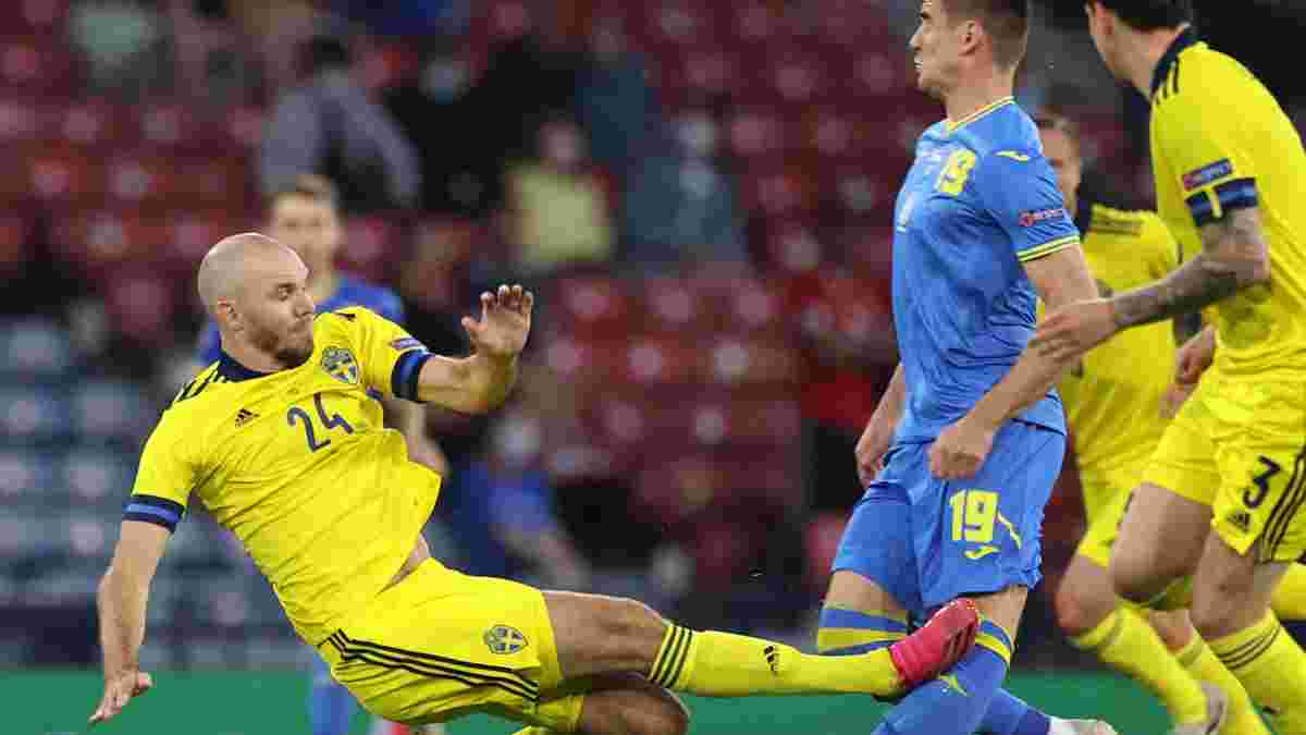"""Жуткая травма Беседина в матче Украины против Швеции – """"за такое должны давать 5 красных"""", все очень серьезно"""