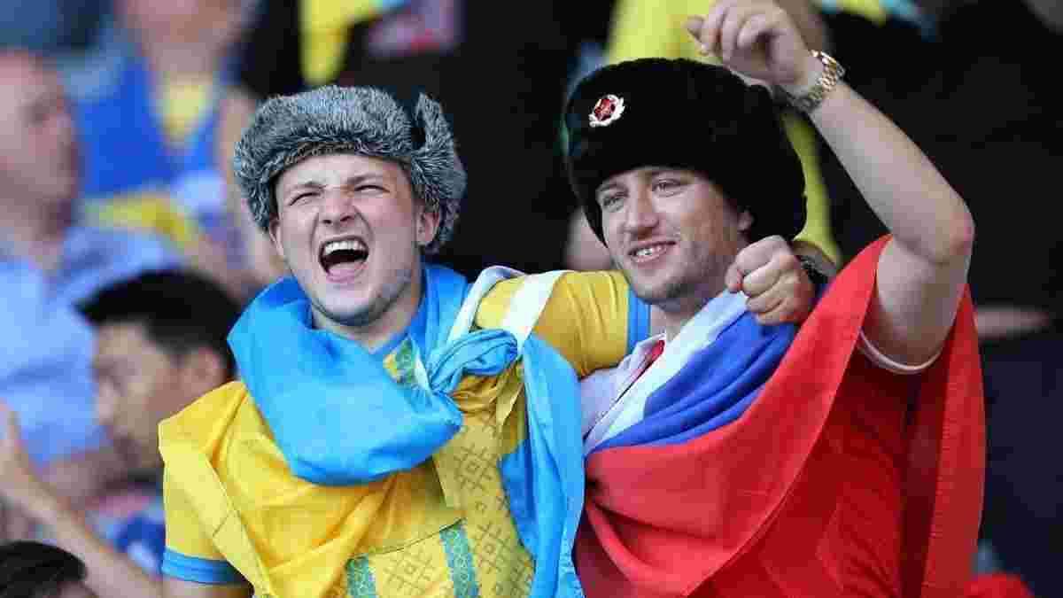 """Швеция – Украина: болельщики """"сине-желтых"""" избили российского провокатора во время матча Евро-2020"""