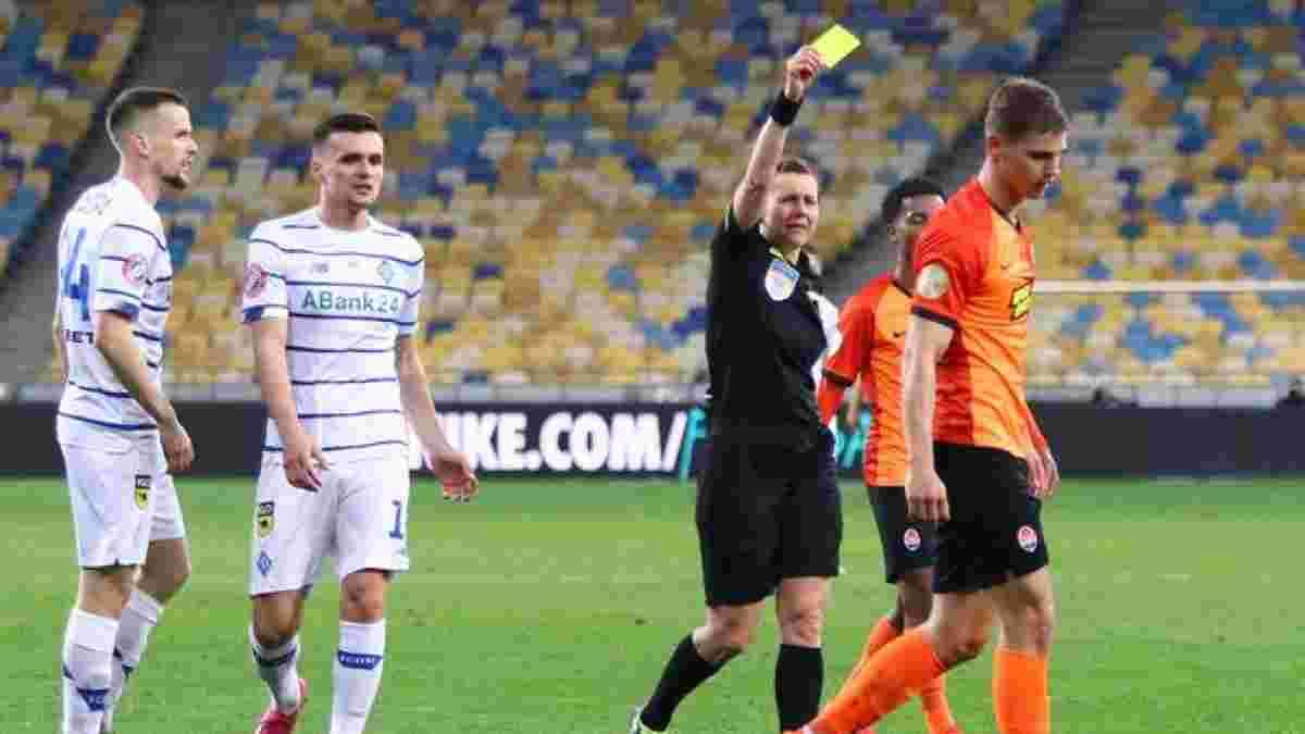 Шахтер – Динамо: УПЛ озвучила норму регламента, повлиявшую на смену даты проведения Суперкубка Украины