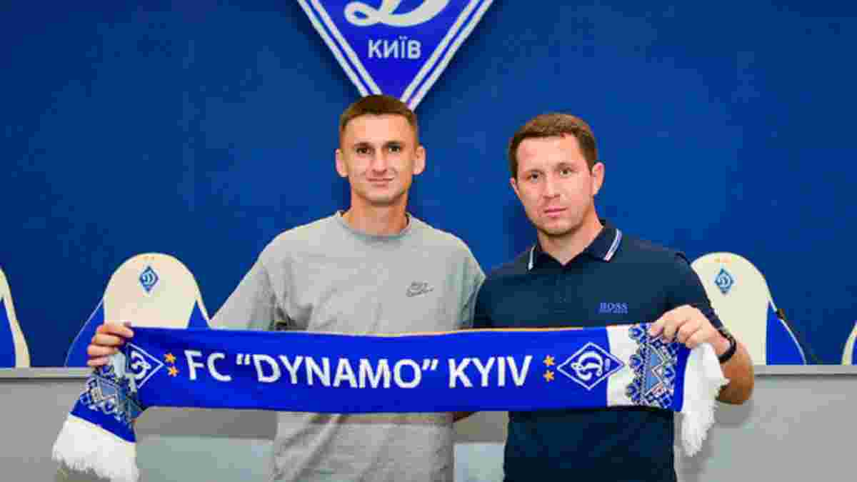 Динамо официально подписало Антюха – первый летний трансфер киевлян