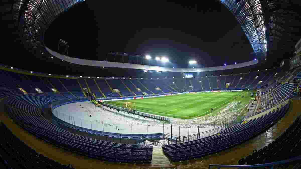 Харків хоче прийняти матч за Суперкубок УЄФА