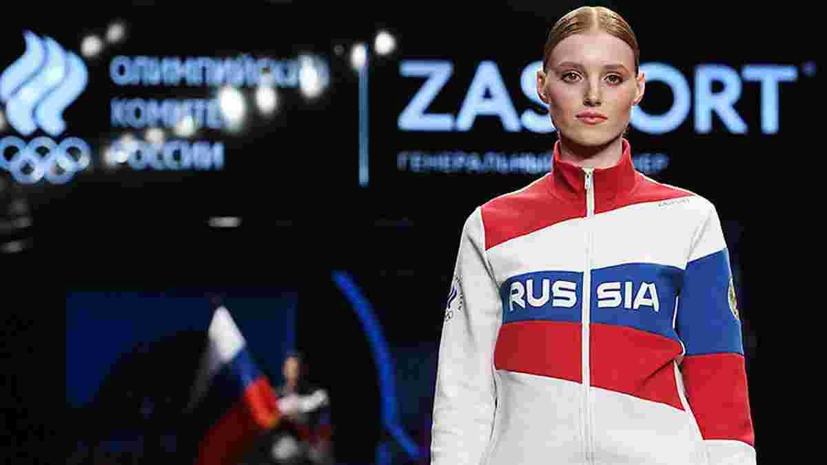 """""""No comment"""" – російським олімпійцям розіслали інструкції, як відповідати на питання про Крим і Донбас"""
