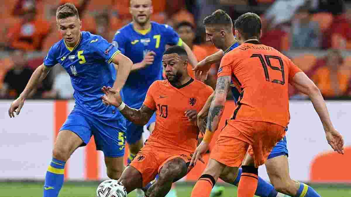 """Нидерланды – Украина: поединок """"сине-желтых"""" претендует на звание лучшего матча Евро-2020"""