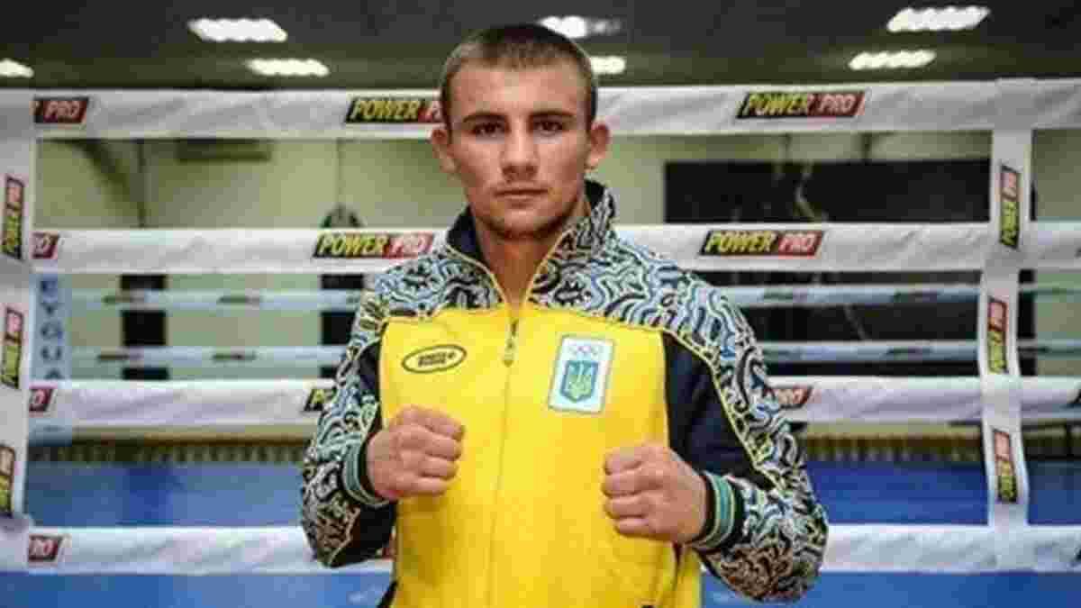 Збірна України повторила антирекорд за кількістю боксерів на Олімпіаді-2020