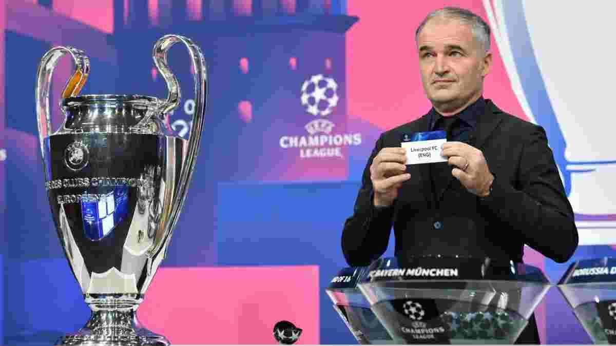 Головні новини футболу 16 липня: названі господарі фіналів єврокубків, український форвард поїхав у Європу