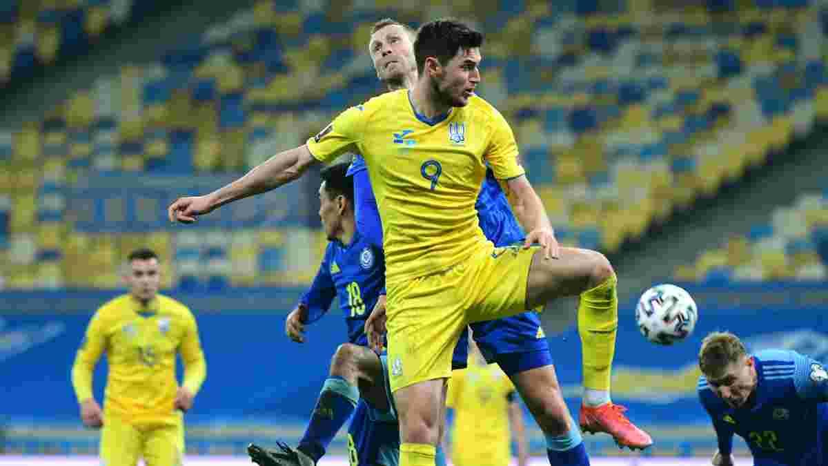 ЧС-2022: стало відоме місце проведення наступного матчу збірної України у відборі на Мундіаль