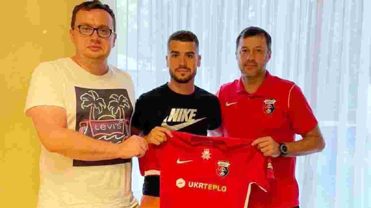 Верес підписав півзахисника збірної Молдови