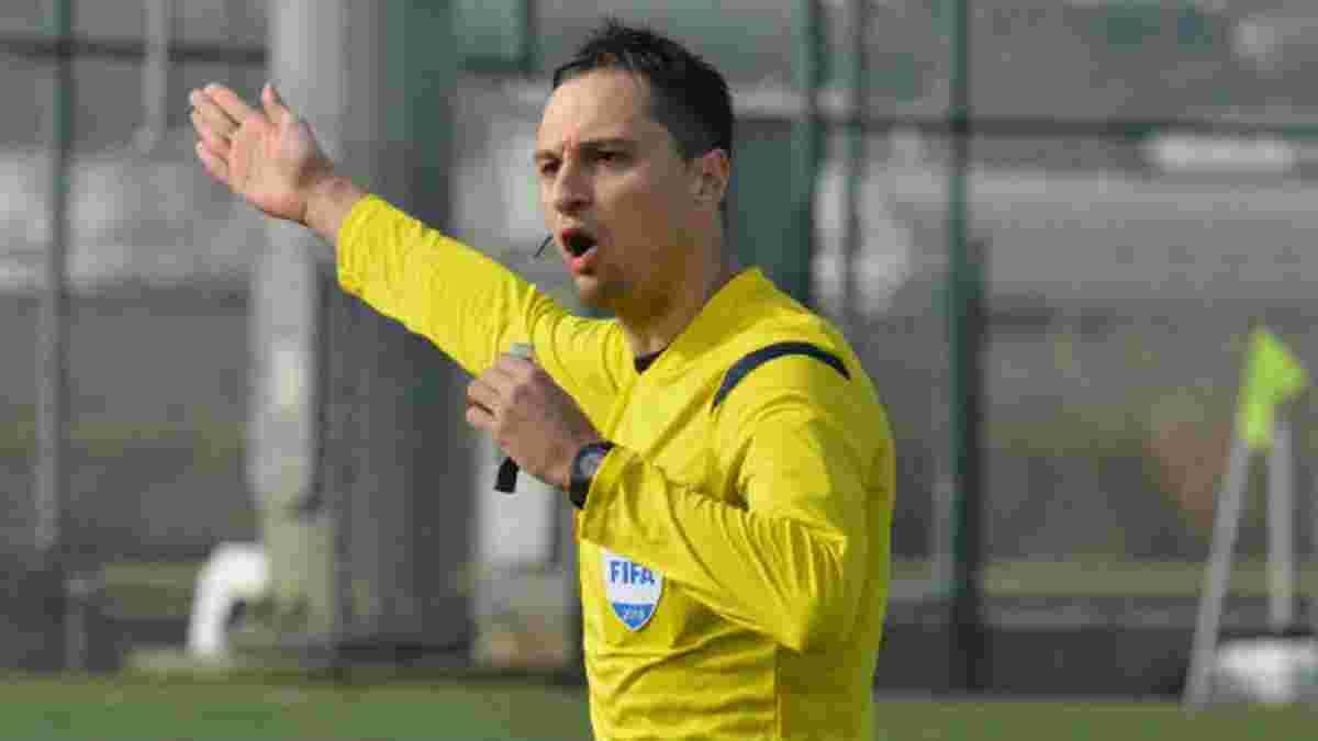 Украинская бригада арбитров будет обслуживать матч Лиги чемпионов