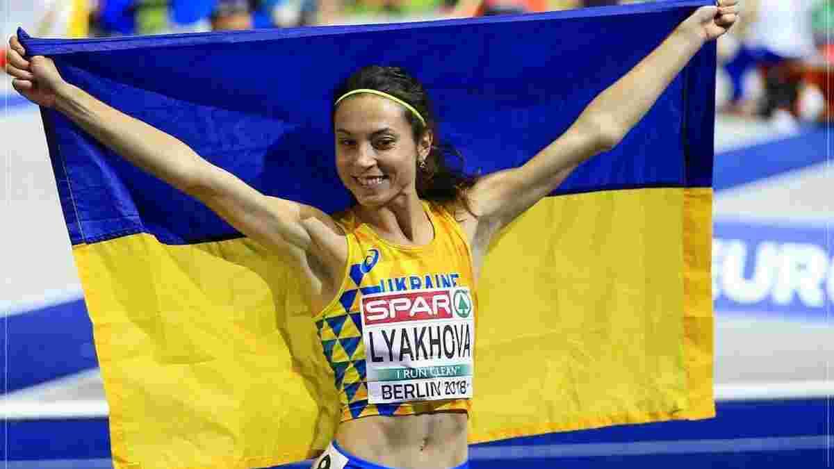 Українську спортсменку не взяли на Олімпіаду-2020 через нещодавні пологи – скандальні подробиці