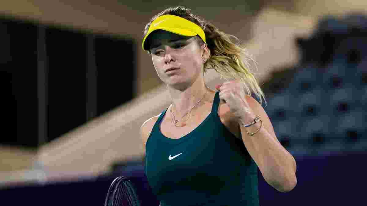 Свитолина получила первую соперницу на Олимпиаде-2020: результаты жеребьевки для украинских теннисисток