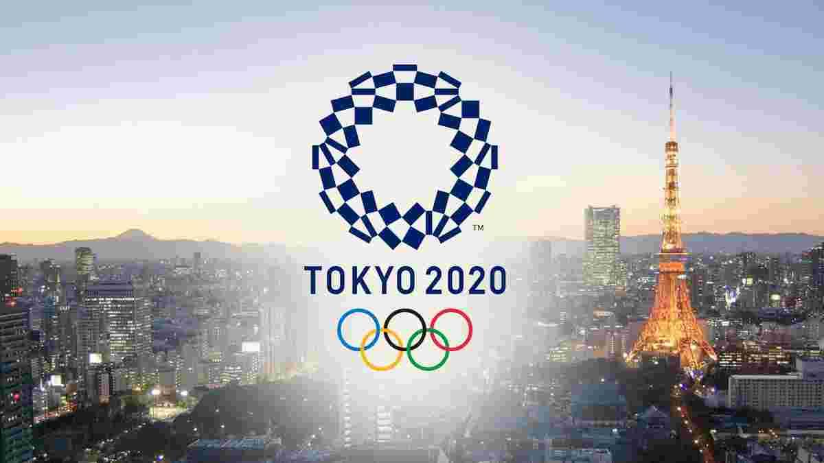 Медальний рекорд чи тотальне фіаско: що чекає Україну на Олімпіаді в Токіо
