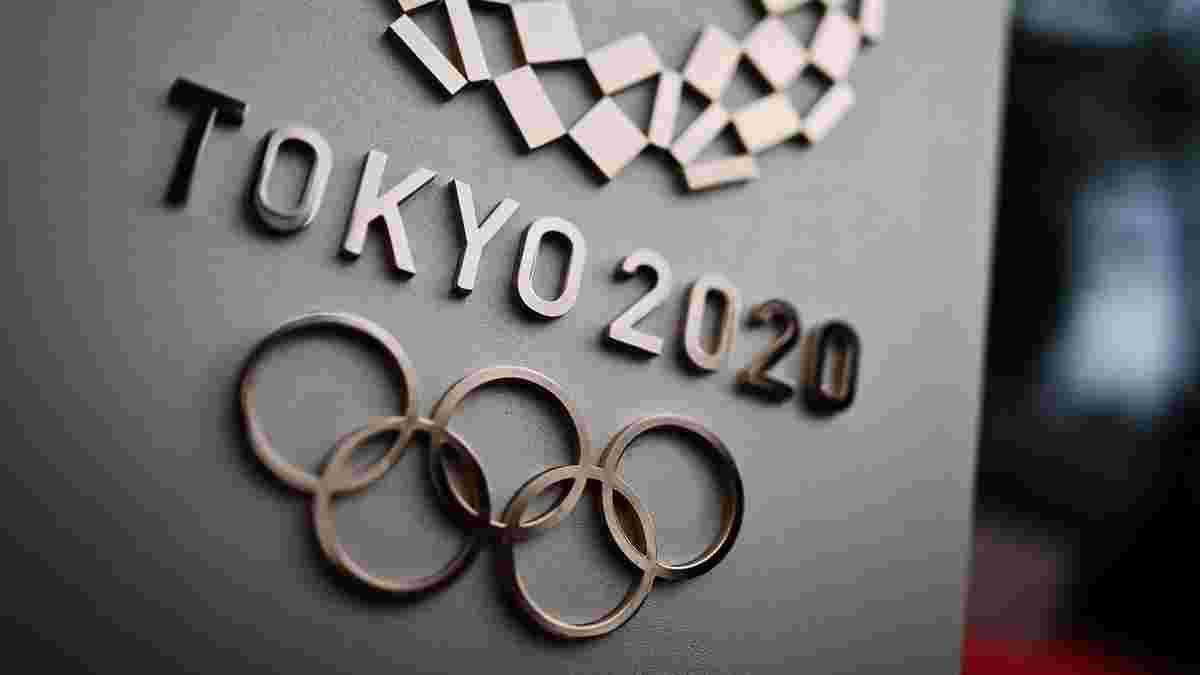 Олімпіада-2020: офіційний сайт турніру відрізав Україну від Криму – скандальна помилка