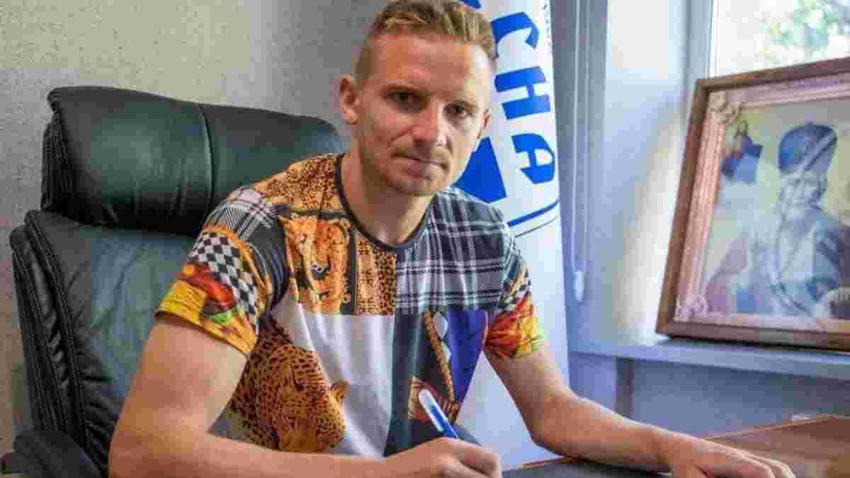 Десна объявила о переходе пятого новичка в межсезонье