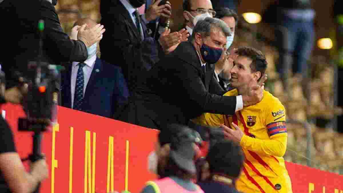 Лапорта заспокоїв фанів Барселони щодо контракту Мессі