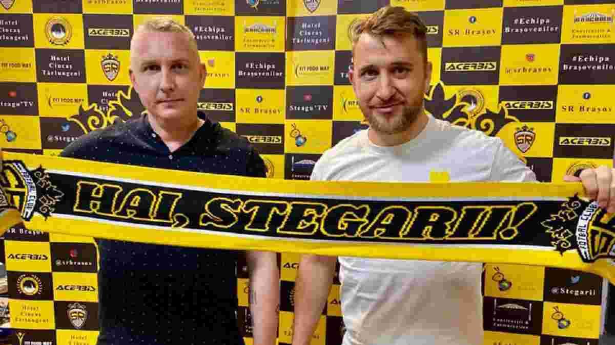 Гиоане возглавил клуб третьего дивизиона Румынии