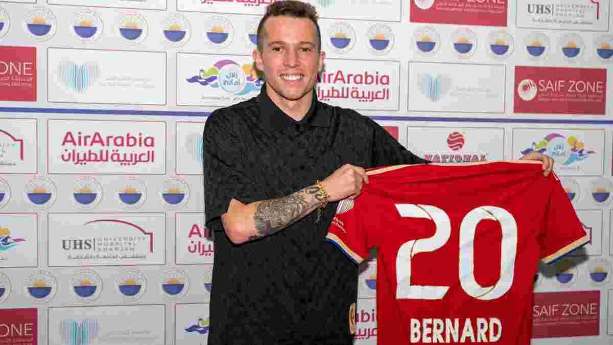 Бернард змінив Евертон на клуб з ОАЕ