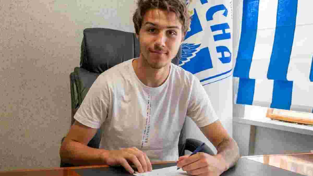 Десна оголосила про підписання двох талантів Динамо