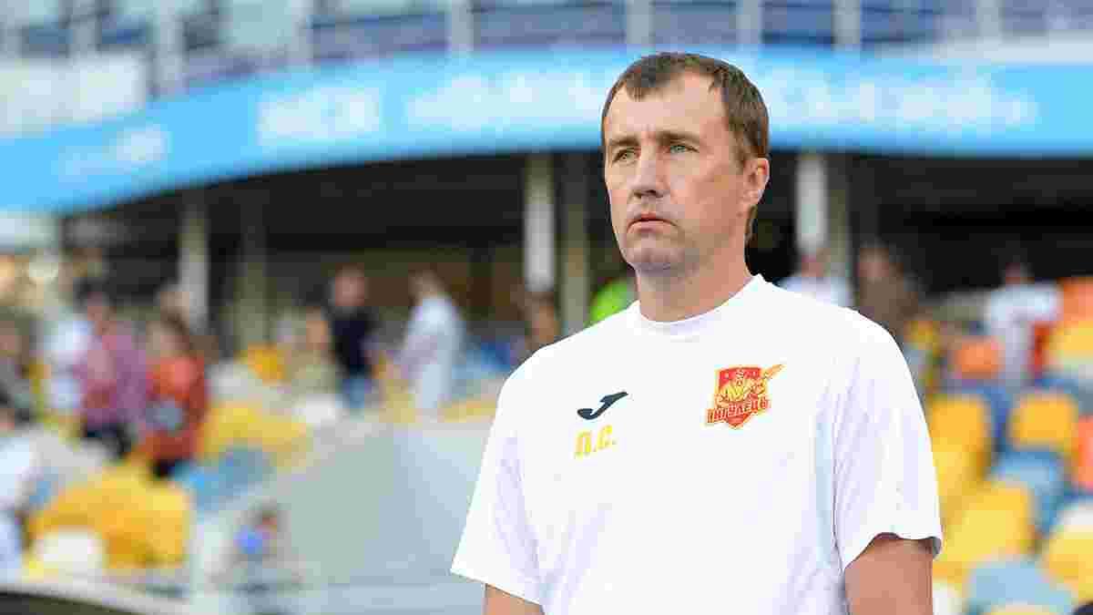 Лавриненко: Шахтер пусть соревнуется с Динамо, а у Ингульца будут еще свои соперники