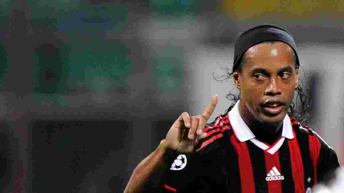 Роналдиньо назвал клуб, который ждет в Серии А