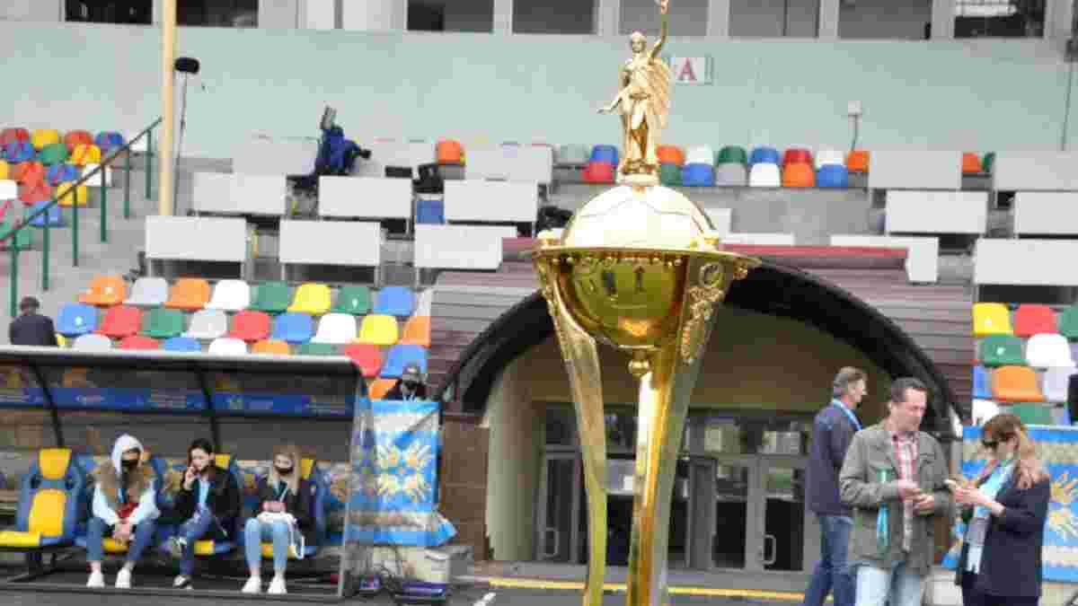 Кубок Украины: результаты жеребьевки 1-го этапа – Карпаты Львов и другие команды узнали соперников