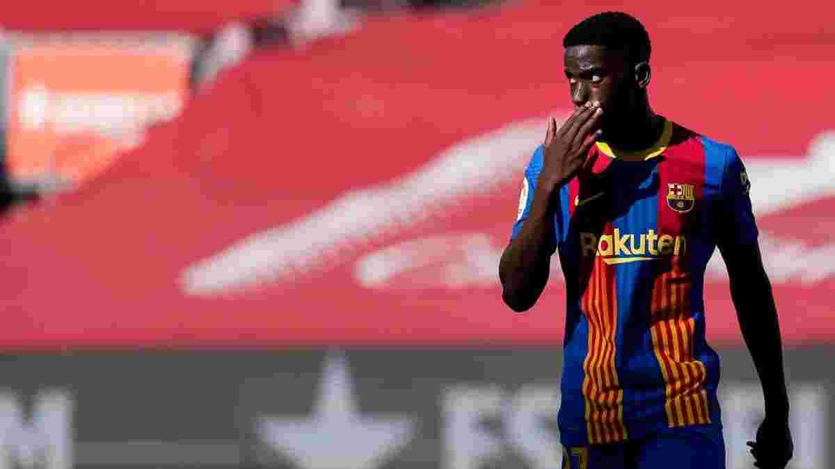"""""""Потворна мавпа"""": талант Барселони став жертвою расизму через розбіжності з керівництвом клубу"""