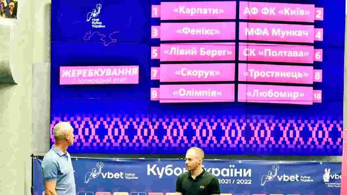 Кубок Украины: утверждены время и места проведения матчей первого предварительного этапа