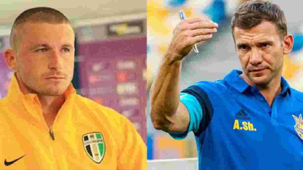 Цуриков признался, почему не удалось дебютировать за сборную Украины