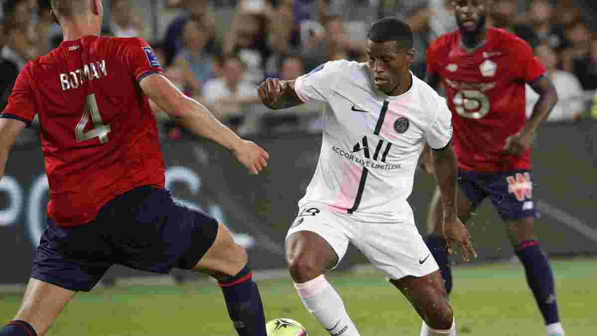 Сенсационное начало французского сезона в видеообзоре матча Лилль – ПСЖ