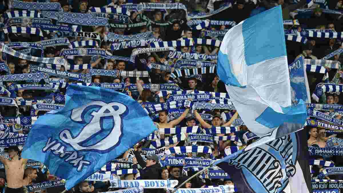 Фанаты Динамо вывесили провокационный баннер в адрес Шахтера