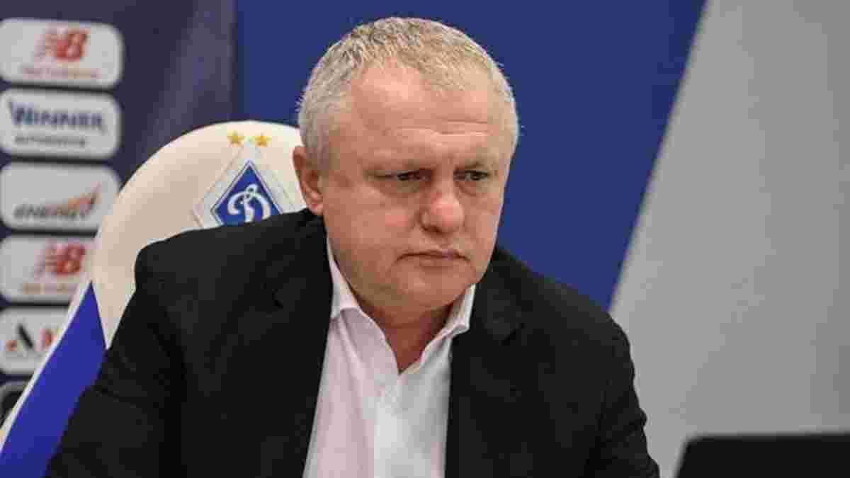 Суркіс задоволений знищенням Вереса у дебютному матчі – президент Динамо чекає ще більшого