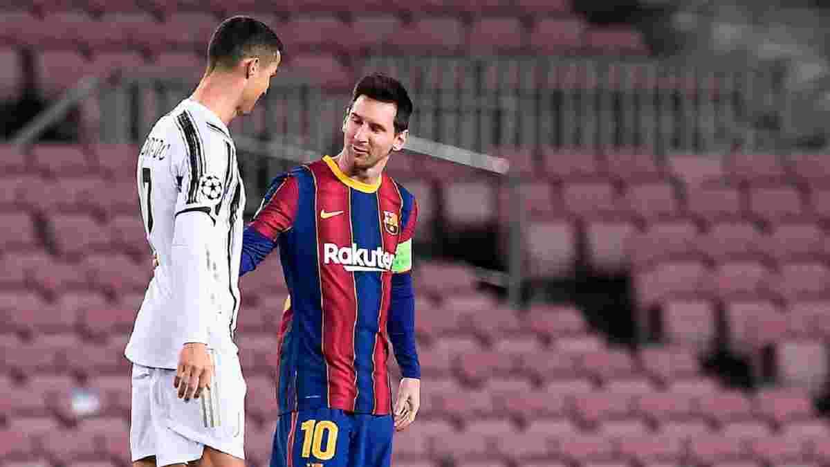 Роналду вийде на матч проти Барселони