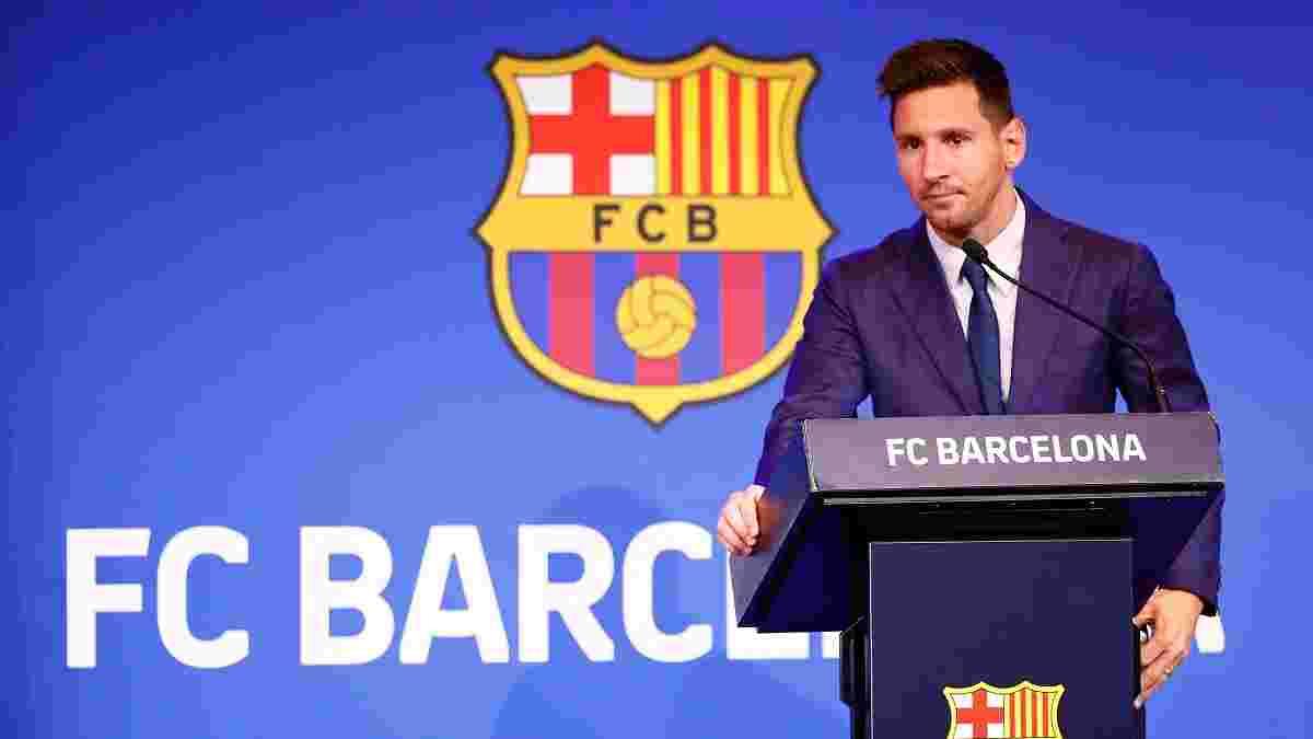 Месси дал последнюю пресс-конференцию в Барселоне – о контракте, уменьшении зарплаты, ПСЖ и целях на будущее