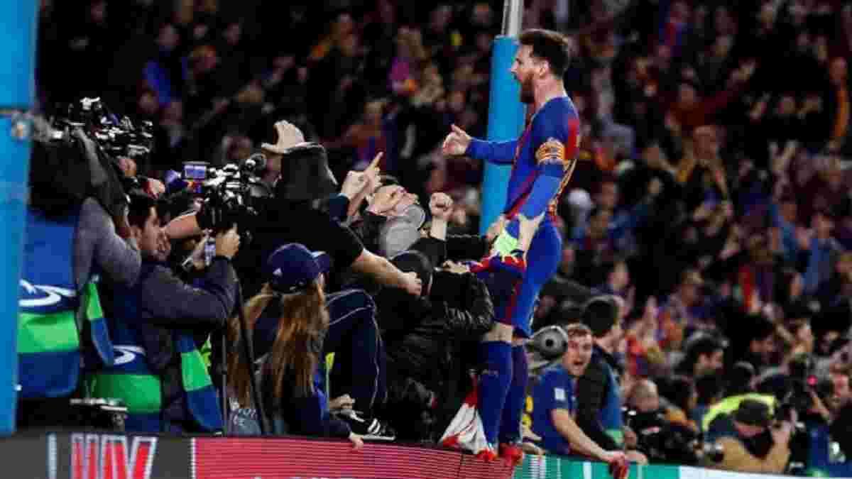 Месси покинул Барселону: фанаты неистово провожали легенду